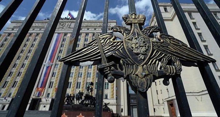 俄国防部:俄支持扩大在亚太地区反恐斗争中的国际合作