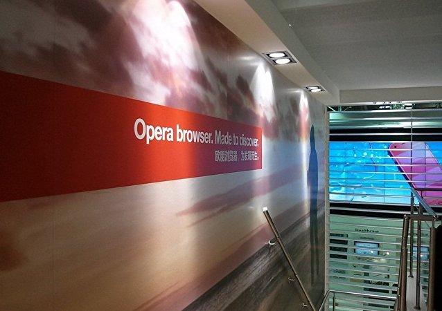 Opera股东批准将公司卖给中国投资者