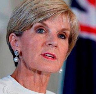 澳大利亚外长呼吁中国执行南海国际仲裁裁决