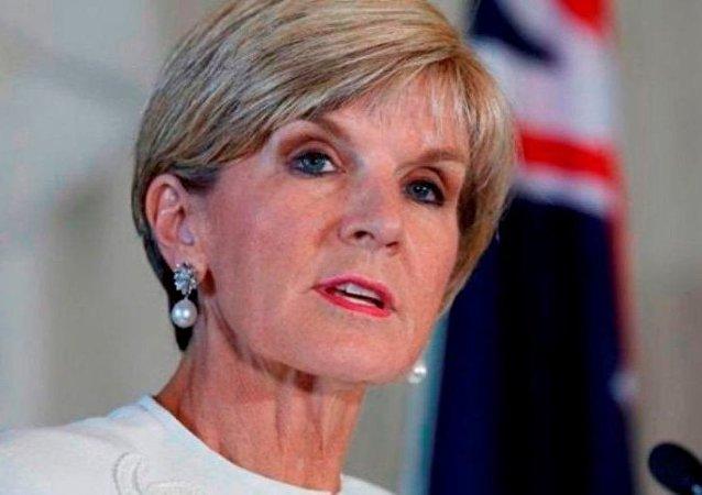 澳大利亚外长:IS武装分子或企图在澳大利亚实施恐袭