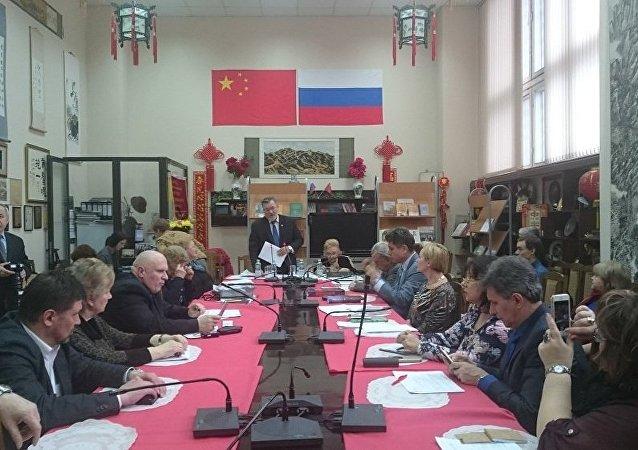 俄中友好协会