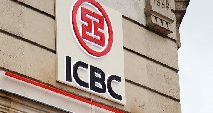 全球最大银行指出俄最具吸引力的投资领域