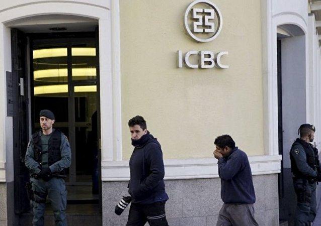 中国工行马德里分行6名负责人将被继续羁押