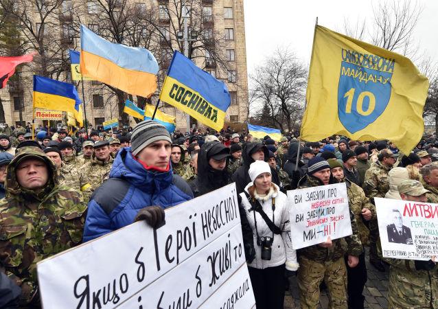 乌克兰贪污再次点燃政治危机