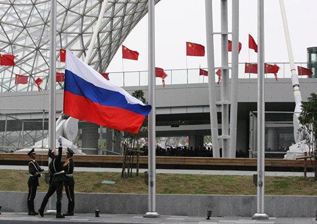 中国工信部:中俄拟建立两国工业领域合作机制