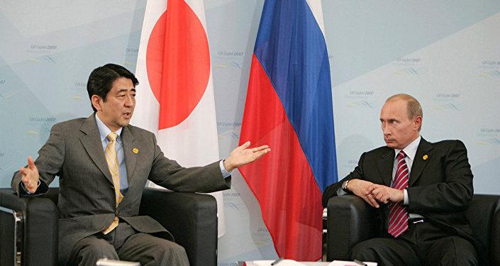 俄罗斯和日本的关系因领土争端问题蒙上阴影