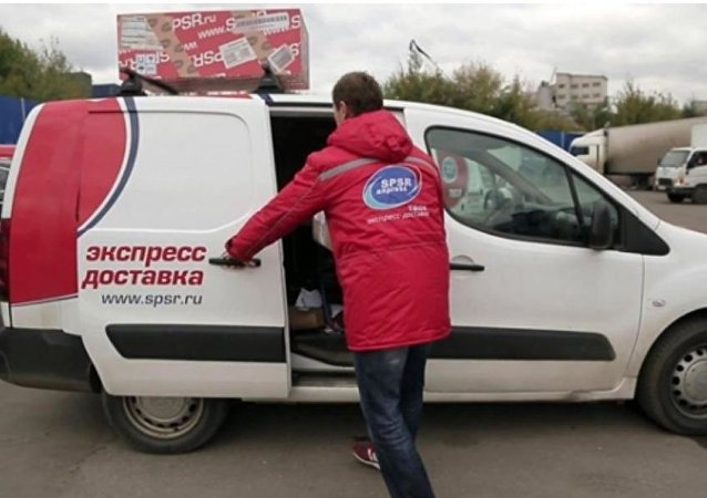 俄SPSR快递公司