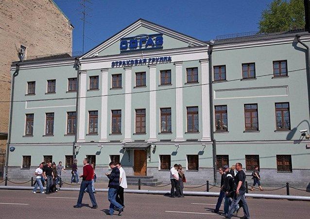 俄罗斯保险公司SOGAZ已在中国注册