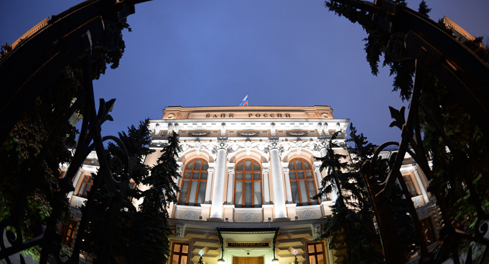俄央行按照预期直接上调关键利率0.5%至5%