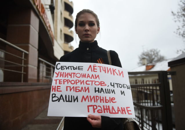民调:大多数俄公民未准备好就击毁苏24战机事件原谅土耳其