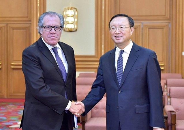 杨洁篪会见美洲国家组织秘书长阿尔马格罗