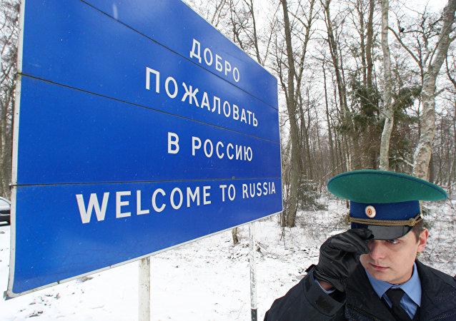 哈巴罗夫斯克海关提醒游客禁止携带秘密接收信息的设备入境