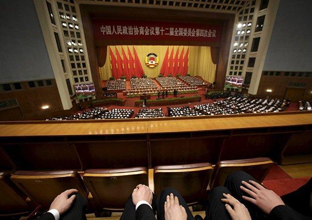 中国全国政协十二届四次会议开幕