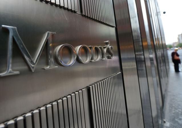 穆迪:针对俄国有银行的制裁不太可能引发银行业危机