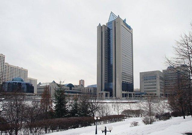 俄气公司办事处