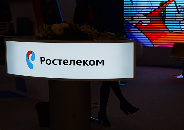 俄罗斯将推出类似Skype的会话软件