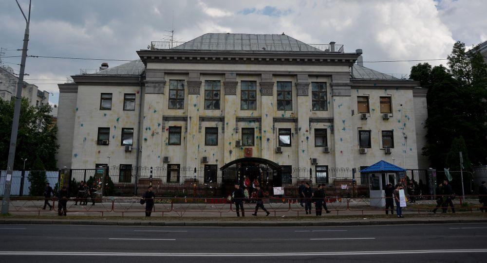 俄罗斯大使馆,乌克兰