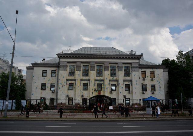 俄罗斯驻乌克兰大使馆