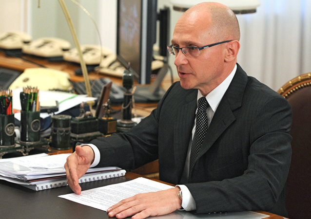 俄原子能公司拟7月前签署玻利维亚核中心建设合同