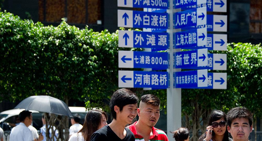 研究:俄罗斯人梦想社会公平 中国人追求个人福利