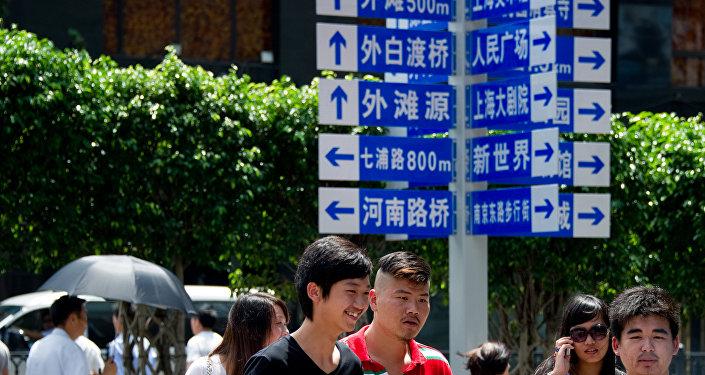 俄专家:中国和印度均应将经济重心转向国内消费