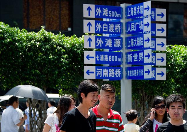 中国国家发改委:中国经济转向中高速增长对促进就业带来一定挑战