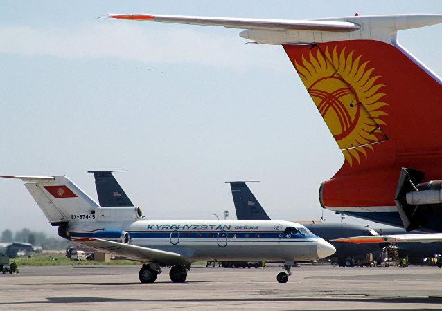 吉尔吉斯首都机场