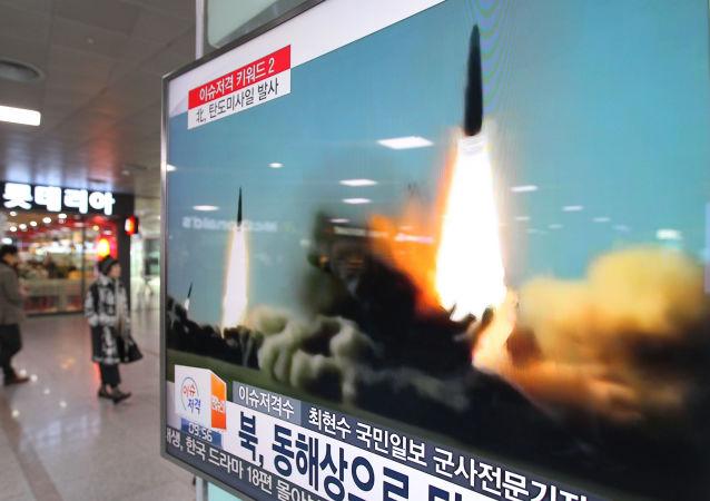 韩国代表:首尔谴责朝鲜发射导弹行为