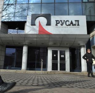 俄铝业联合公司设定该公司首期人民币债券的年利率为5.5%