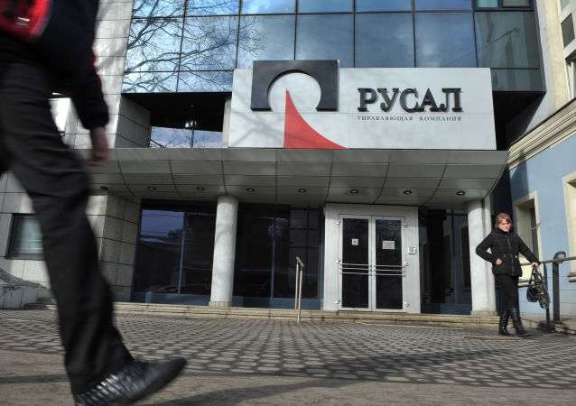 俄铝在中国谈判的消息拉动其港交所股价大涨近27%