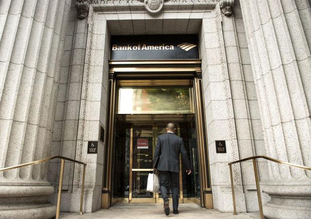 美国银行预测1998年全球危机重演