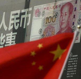 中国国家统计局: 上半年中国固定资产投资同比增长8.6%