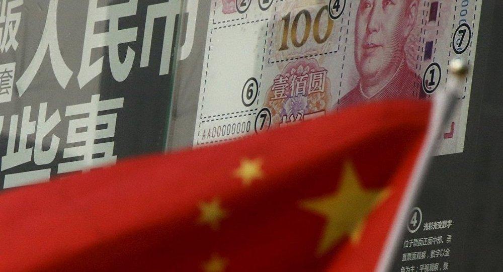 专家:中国经济2016年能够保持6.6%以上的增速