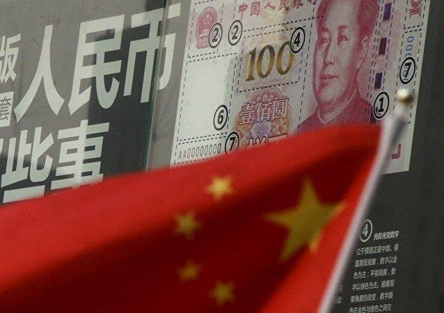 媒体:央行愿将人民币纳入国家储备 民众的需求将取决于此