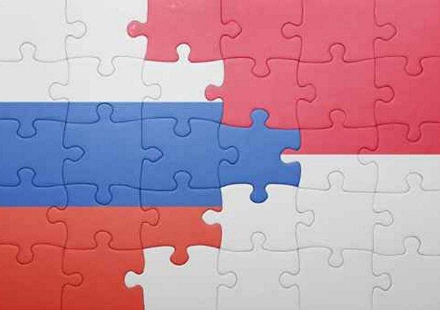俄外交部:俄与印尼制定反恐怖主义意识形态宣言
