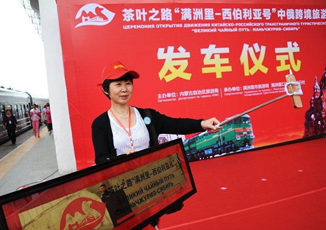第五届中蒙俄万里茶道市长峰会将于5月中旬在平遥古城召开