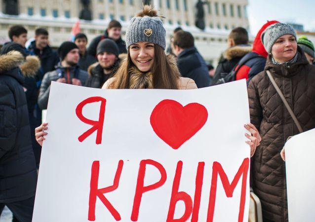 克里米亚人举行集会反对西方对俄制裁