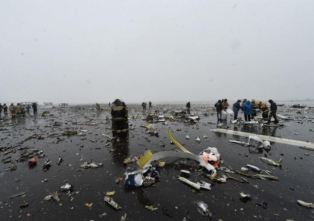 罗斯托夫空难搜救行动将于星期日早晨结束