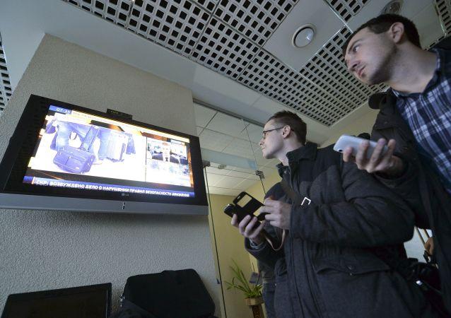 消息人士:FZ981号航班死难者中有46名俄罗斯公民