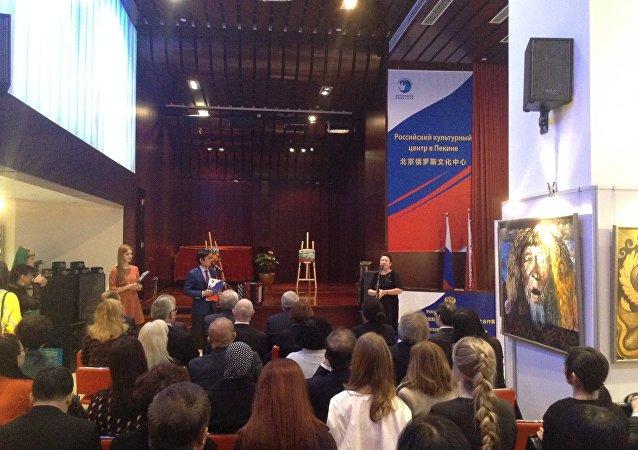 《丝绸之路》作品展览开幕式3月21日晚在北京俄罗斯文化中心举行