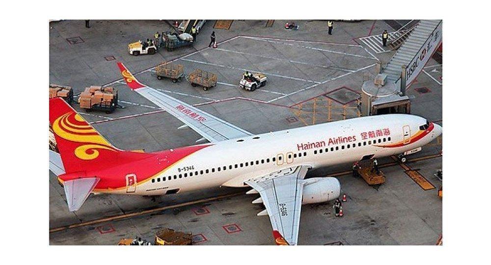 中国海南航空:从布鲁塞尔飞往北京的航班目前处于