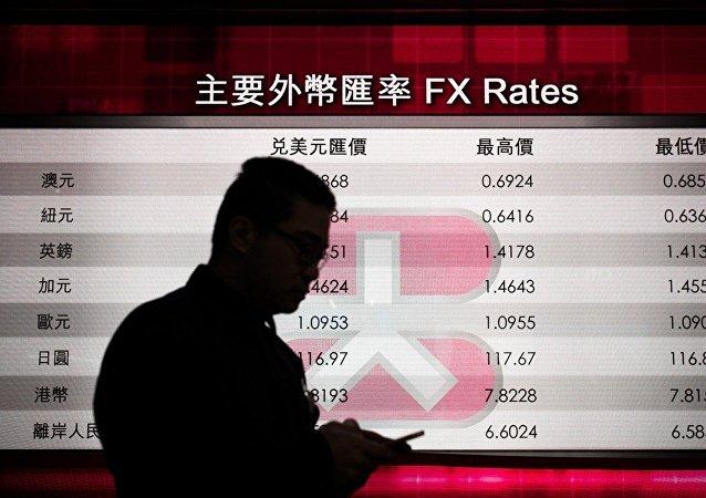 中國改革進入困難期