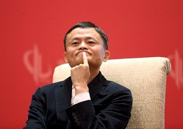 马云呼吁不要将贸易政治化 建立贸易新平台