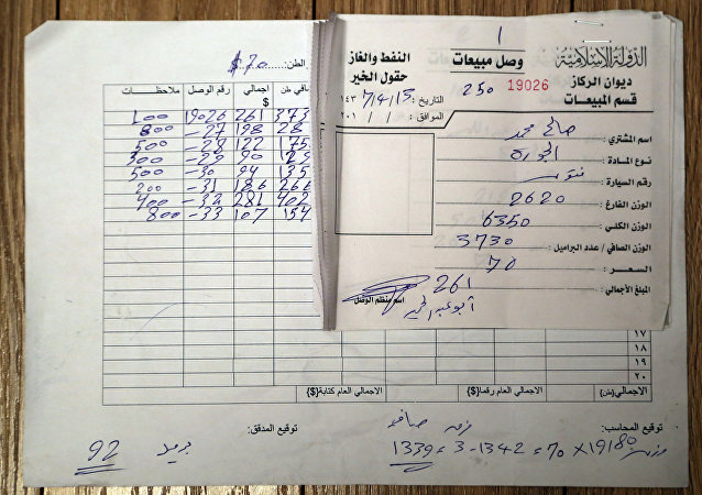 """""""伊斯兰国""""出售石油的收据"""