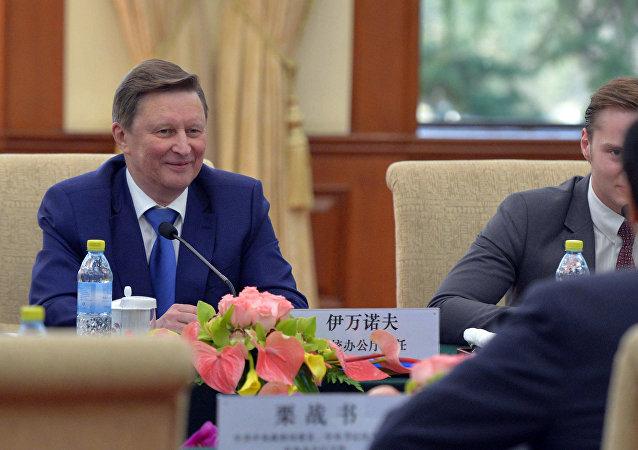 俄罗斯总统办公厅主任谢尔盖·伊万诺夫