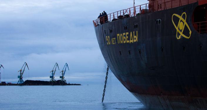 中國外長:中國有意與俄羅斯共同開發北方海路