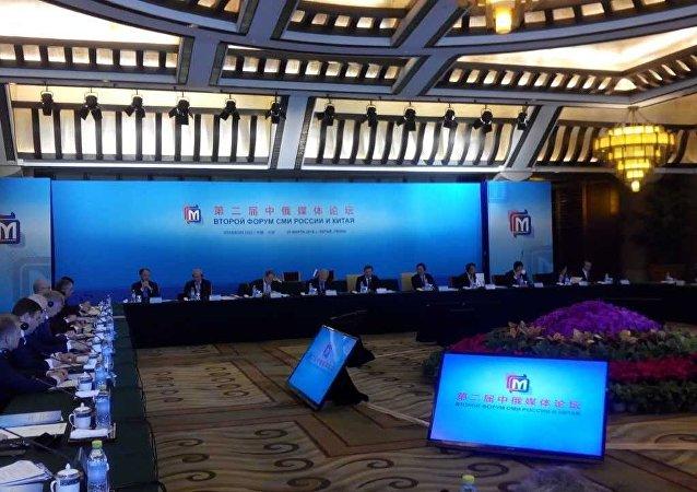克里米亚行政长官伊万诺夫表示,中俄在国际议程问题上立场一致