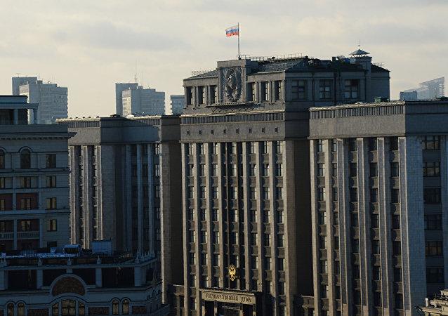 俄国家杜马呼吁世界各国议会组建国际反恐联盟