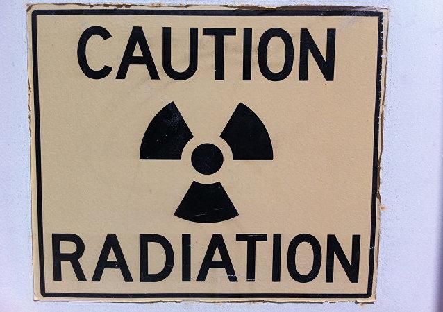 俄远东海关发现1700倍于天然本底值的辐射源
