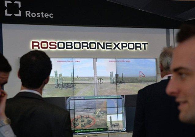 俄国防出口公司:该公司的印度订单超过40亿美元